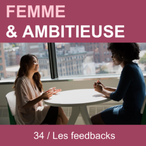Les feedbacks